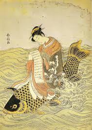 Woman Riding Carp Suzuki Harunobu Ca 1725