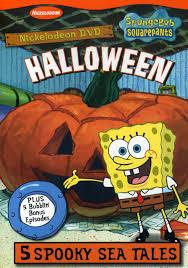 Spongebob Squarepants Halloween Dvd Episodes by Your Dvd Collection Plankton S Laboratory Spongebuddy Mania