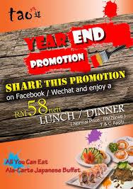 cuisine en promo tao buffet promotion sunway giza mall