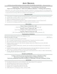 Elementary Teacher Resume Examples 2014 Free Some Sample Resumes First Year Samples Template