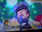 何ン田研二