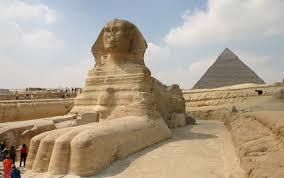 Cairo Egyptian Pound EGP