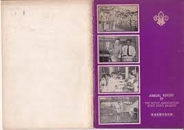 t駘駱hone bureau de poste 1970 bulletin no 5 the scout association hong kong branch by