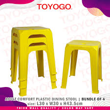 Toyogo Adult Comfort Plastic Dining Stool (Bundle Of 4) (8599) Armless High Back Wooden Ding Room Chair Buy Chairarmless Chairhigh Product On Alibacom Alinum Mesh Lounge Ergo Flow Office Upholstered Blue Settee Polyester Cosm Chairlow Backleaf Arms 3d Models Herman Outdoor Fniture High Back Stacking Plastic Armless Chair For Sale View Wing Chairs Hty Details From Dongguan Huatianyu Fniture Simple Style Home Design Black Padded Folding Chair With Modern Luxury Restaurant Banquet Golden Stainless Chairs Leather Sayl Chairupholstered Backarmless Gala Atomi Shop Ram Game Bar Stools Tagged Express