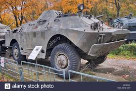 Army Amphibious Vehicle Stock Photos & Army Amphibious Vehicle Stock ... Your First Choice For Russian Trucks And Military Vehicles Uk 2016 Argo 8x8 Amphibious Atv Review Gibbs Amphibious Assault Vehicle Boat Cars Image Result Car Sale Anchors Away Pinterest Imp Item G5427 Sold May 1 Midwest Au 1944 Gmc Dukw Army Duck Ww2 Truck Wwwjustcarscomau Ripsaw Extreme Vehicle Luxury Super Tank Home Another Philippine Made Phil 1998 Recreative Industries Max Ii Croco 4x4 Military Comparing A 1963 Pengor Penguin To 1967 Beaver By