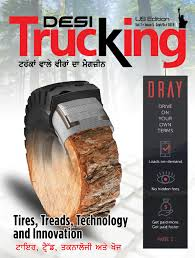 Desi Trucking - US Edition By Creative Minds - Issuu Archives Careers Atech Direct Trucking Fresno Ca Best Truck 2018 Southern Refrigerated Transport Srt Jobs Courier And Link Directory Drivers Need Navajo Express Heavy Haul Shipping Services Driving Driver Regional Authorities Identify Tow Truck Driver Killed In Highway 99 Crash Schools In Image Kusaboshicom California Cdl Local Ca Drivers Top List Of Iemand Jobs The Valley The Bee Revisited I5 Rest Area Maxwell Pt 2