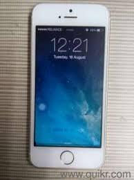 Used Iphone Price Mumbai