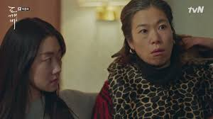 Hit The Floor Cast Death by The Lonely Shining Goblin Episode 16 Final Dramabeans Korean
