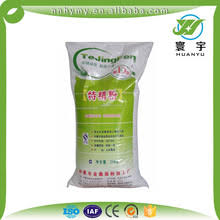 Boil In Bag Rice Boil In Bag Rice Suppliers and Manufacturers at Alibaba
