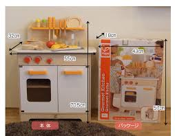 lisumom rakuten global market wooden playing house kitchen