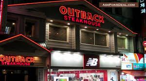 Outback Steakhouse Coupons Can I Eat Low Sodium At Outback Steakhouse Hacking Salt Gift Card Eertainment Ding Gifts Food Steakhouse Coupon Bloomin Ion Deals Gone Wild Kitchener C3 Coupons 1020 Off Coupons Free Appetizer Today Parts Com Code August 2018 1for1 Lunch Specials Coupon From Ellicott City Md On Mycustomcoupon Exceptional For You On The 8th Day Of