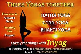Bhakti Yoga Quotes Now Free On Playgooglecomstoreappsdetailsidudcom Best Paramhansa Nanda Images Spirituality