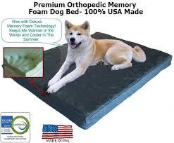 Memory Foam or GEL Memory Foam Pet Bed Extra for Bigger