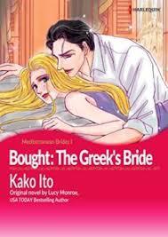 Bought The Greeks Bride HQ Comics