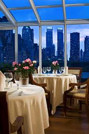 Unobstructed Views Of Central Park And The City Skyline Is Available For Your Most Exclusive Events On Saturdays Sundays Only Dining Room Can