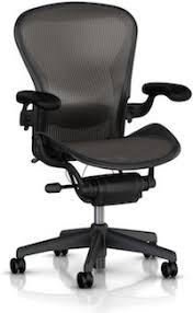 Aeron Chair Alternative Reddit by Best Gaming Chairs Of 2017 Tv And Pc Chairs High Ground Gaming