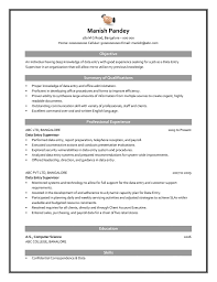 Data Entry Supervisor Resume Sample - PDF Format | E ... Production Supervisor Resume Sample Rumes Livecareer Samples Collection Database Sales And Templates Visualcv It Souvirsenfancexyz 12 General Transcription Business Letter Complete Writing Guide 20 Data Entry Pdf Format E Top 8 Store Supervisor Resume Samples Free Summary Examples Account Warehouse Luxury 2012