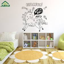 Happy Magical Unicorn Wall Sticker Birthday Party Art Decor Kids Bedroom Decal Festival Home Decoration