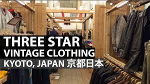 three star a fun vintage clothing store u0026 gallery in kyoto