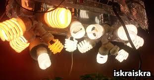 fluorescent lights terrific best fluorescent light bulbs 99 cfl