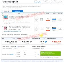 Coupon Gmarket - Play Asia Coupon 2018 What Are The Best Discount Coupon Websites In India Quora How To Order Romwe Okosh Coupons Codes Free Shipping 800 Flowers Coupon 20 Romwe Codes 39 Valid Coupons Today Updated 200319 Code Promo Bluenty Ebookers Lush Womens Mens Clothes Shop Online Fashion Shein Uk Top Amazon Promo Reddit July 2019 Best Coupons Cause On Twitter Use Code Ckbj5 At To Save 5 Off Any One Freebie Romwe Free Route 44