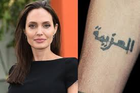 8 Celebrities With Arabic Tattoos
