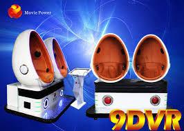 des jeux siege l équipement drôle de parc d attractions de jeux 2 sièges de