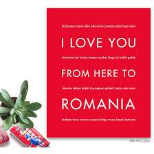 ROMANIA Art Print Travel