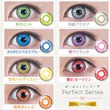 Prescription Halloween Contacts Ireland by Contact Lens Lens Deli Rakuten Global Market Colored Contacts