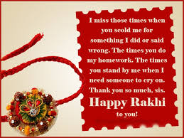 Happy Raksha Bandhan 2017 and Whatsapp Messages Status