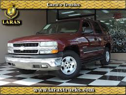 Used Cars & Trucks For Sale Near Buford, Atlanta, Sandy Springs, GA Atlanta Georgia Chamblee Ga Coyotes Youtube Laras Trucks Used Car Dealership Near Buford Sandy Springs Roswell Cars For Sale 30341 Listing All Find Your Next On Twitter Come By We Are Here All Day At 4420 2005 Ford F150 Xlt 2003 Oxford White Ford Fx4 Supercrew 4x4 79570013 Gtcarlot