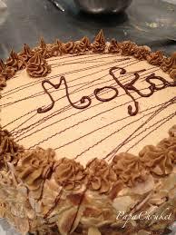 recette cap cuisine le moka recette cap un gâteau pour diane