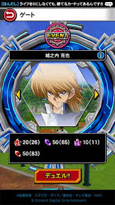 duel links cards and more yugioh world