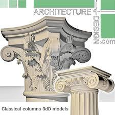 Ceiling Design App