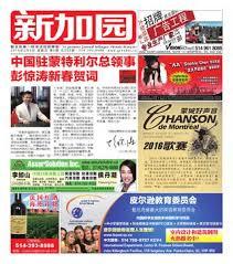 id馥 d馗o bureau de travail 新加园第278期by xinjiayuan issuu