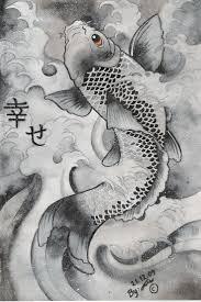 Japanese Koi Art Wallpaper