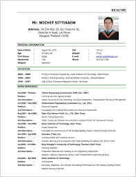 Std Resume Format - Yapis.sticken.co 100 Free Resume Samples Examples At Rustime 2019 Templates You Can Download Quickly Novorsum Professional Template Cascade Career Builder And Writing Tips 017 Traditional Refined Cstruction Supervisor View 30 Of Rumes By Industry Experience Level Online Format 1112 Simple Cv Format For Job Jagardenwicom Resume Professional Experienced Sample 15 The Best Microsoft Word Office Livecareer Good Jobs 99 Sample Guides Fresh Graduates It Jobsdb Hong Kong