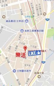 vente priv馥 ustensile de cuisine lofts à 士林 士林區