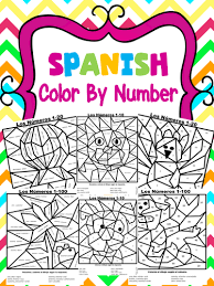 Spanish Color By Number Practice Pages