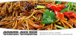 New China Kitchen Order line Belmar NJ