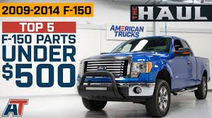100 Top Trucks Of 2014 5 Ford F150 Truck Accessories Under 500 For 2009 F150s The Haul