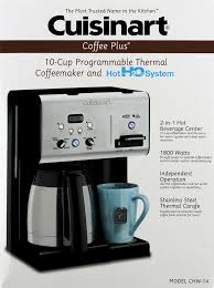 Cuisinart 10 Cup Coffeemaker With Hot Water On Demand System