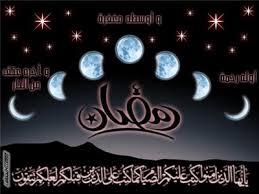 Kuizi I Ramazanit(testoni Njohurite Tuaja)
