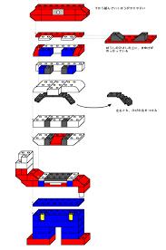 best 25 lego mario ideas on pinterest lego super mario mario