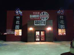 Bamboo Garden Chinese Food in Juarez