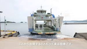 100 Nomad Architecture Program Consult Session Ushimado Japan By