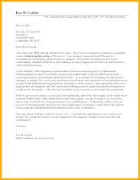 Cover Letter For Internship Samples Free 2 3 Internships Examples Cool Sample Resume Your