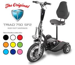 Triad 750 SF2 With XL Seat