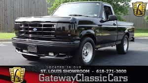 Ford Lightning | Gateway Classic Cars Ford Lightning Pickup Trucks For Sale Elegant 2001 Ford F 150 Svt The Svt That Never Was Gateway Classic Cars 1993 Youtube 2004 F150 David Boatwright Partnership Dodge 1999 Photos Informations Articles 2003 Overview Cargurus At 13950 Are You Ready For This Custom To Be Part Of Performance Product Blitz Digital Trends 2002 2014 Truckin Thrdown Competitors News Of New Car 2019 20 1994 Sale At Stl