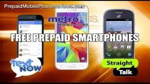 Download Free Government SmartPhones